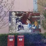 Schoolchildren Mural